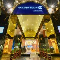 فندق جولدن توليب الذهبى