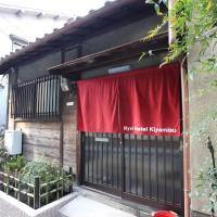Ryvi Hostel Kiyomizu