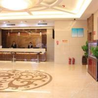 Yiwu Kai Yi Te Hotel