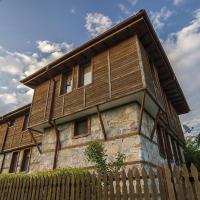 Gramatikova House