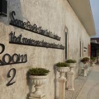 The Sun resort Ratchaburi