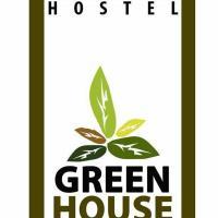 The Green House Atacama