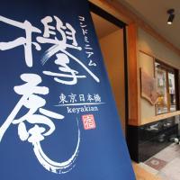 Condominium Hotel Keyakian Tokyo Nihonbashi