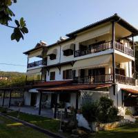 Aitherial Summer House