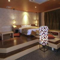 Hotel Cuna Kyoto (Adult Only)