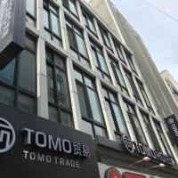 Tomo Residence