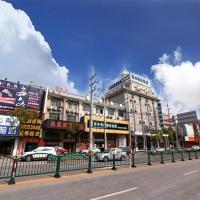 GreenTree Inn ShangHai PuDong Airport HuaXia East Road Railway Station Shell Hotel