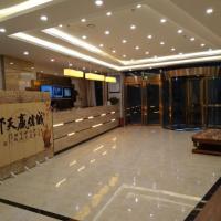 GreenTree Inn Beijing Tongzhou District Yujiawu Technology park Express Hotel