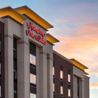Hampton Inn & Suites St. George