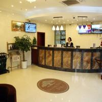 GreenTree Inn Shanghai Pudong Airport Heqing Town Middle Huanqing Road Express Hotel