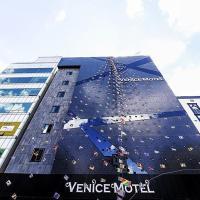 Venice Motel Yonghodong