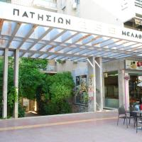 King Central Apartment Athens