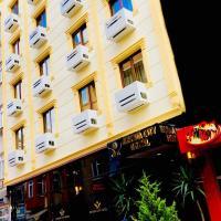 Mardia city hotel