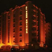 Al Sadd Suites Hotel