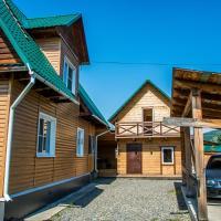 Кедровый Дом Кочиевских