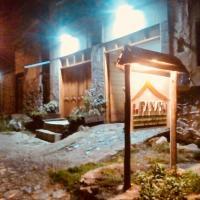 Panay Guest House Ollantaytambo