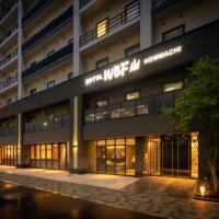 本町 WBF 飯店