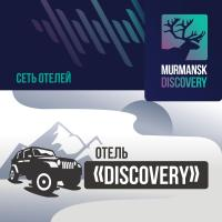 Murmansk Discovery - Hotel Discovery