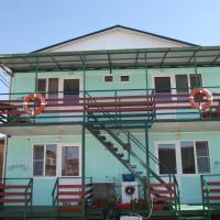 Гостевой дом Ланка