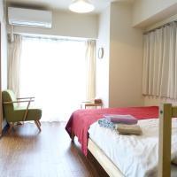 Asakusa Minowa Apartment Hotel