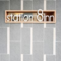 Station Eight Inn