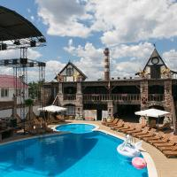 Old Town Hotel, hotel in Rostov on Don