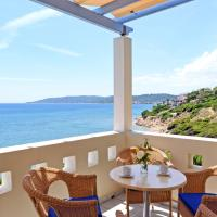 Sea Breeze Hotel Apartments & Residences Chios
