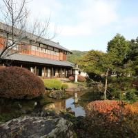 Japanese-style traditional villa ICHIJO-DANI / Vacation STAY 425