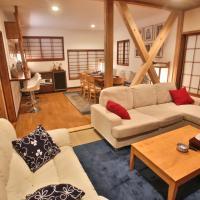 Wasabi House Myoko