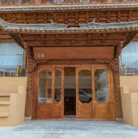 Ne-Tsang Inn Shangri-La
