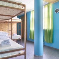 Na Chemodanakh Hostel