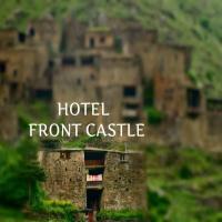 """""""front castle"""""""