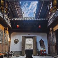 Fuchun Shanju Inn