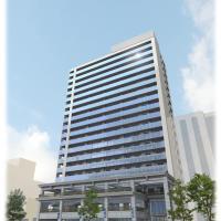 Kobe Luminous Hotel Sannomiya