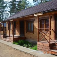 Guest House Darhan