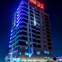 Hala Inn Hotel Apartments (BAITHANS GROUP)