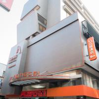 AiShang Hotel Lecong Furniture Mall Foshan