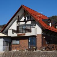 Azumino Ikeda Guesthouse