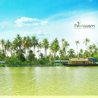 Pranavam Resorts
