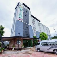 Wish Hotel Ubon