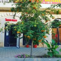 Quiet Gardens Hotel