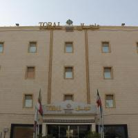 Tobal Al Hamra Hotel Apartments