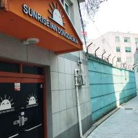 Sunrise Inn Dongdaemun