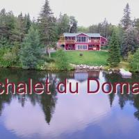 Domaine Gagnon