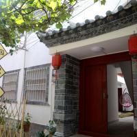 Jianshui Ancient Town Independent Guesthouse (LiYuan Inn)