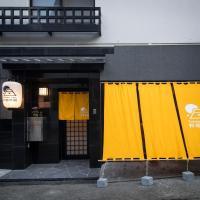 Tadaima Japan Shinjuku Ryokan