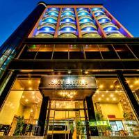 스카이리더스 호텔