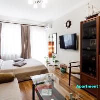"Apartment ""SKIPPER OTRADA beach©"