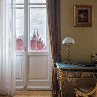 Отель Националь, The Luxury Collection, Москва