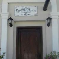 Vasiliki House